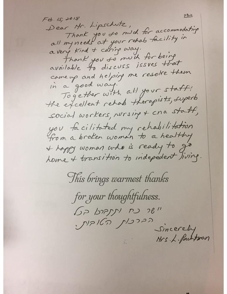 L. Patchman Testimonial Letter